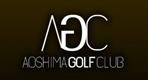 Aoshima G.C