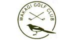Wakagi GC